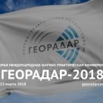 georadar-2018-fb-sharer-1200x6281-148x148