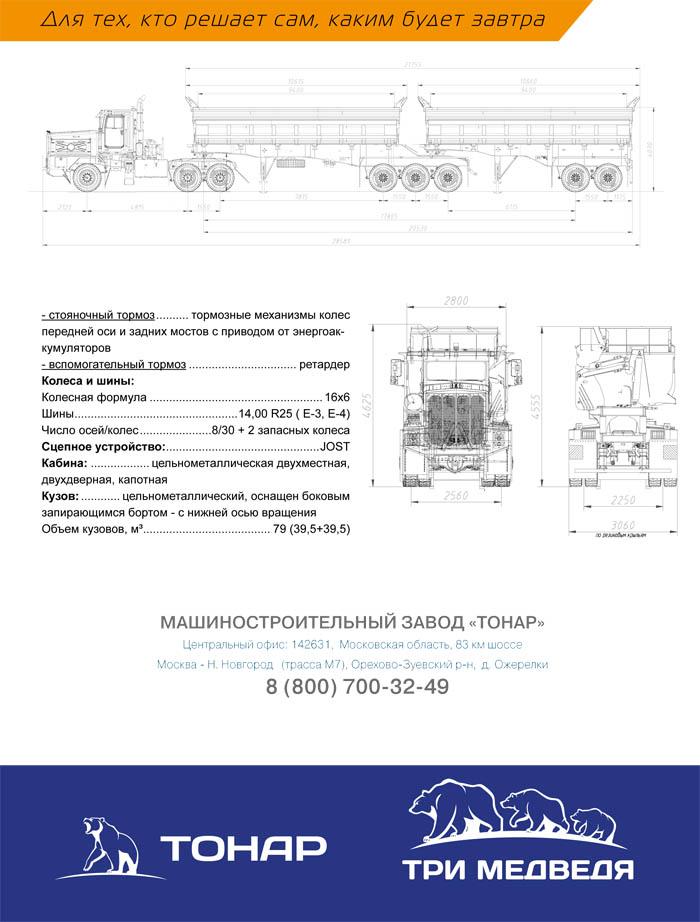 листовка_7502-700_2