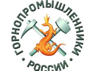 gornopromyshlenniki-rossii-bez-nazvaniya-326x245