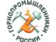 gornopromyshlenniki-rossii-bez-nazvaniya-80x60