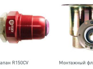 mufta-pro-02-326x245