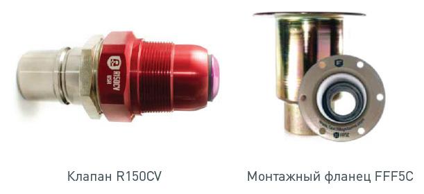 mufta-pro-02