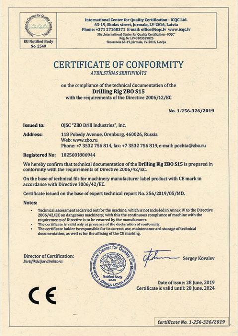 zbo-04-sertifikat-479x678