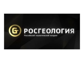 cropped-rosgeologiej-provedena-oczenka-resursov-v-yuzhno-podolskoj-zalezhi-bashkiriya-rosgeologiya-2-326x245