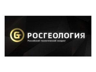 cropped-rosgeologiej-provedena-oczenka-resursov-v-yuzhno-podolskoj-zalezhi-bashkiriya-rosgeologiya-326x245