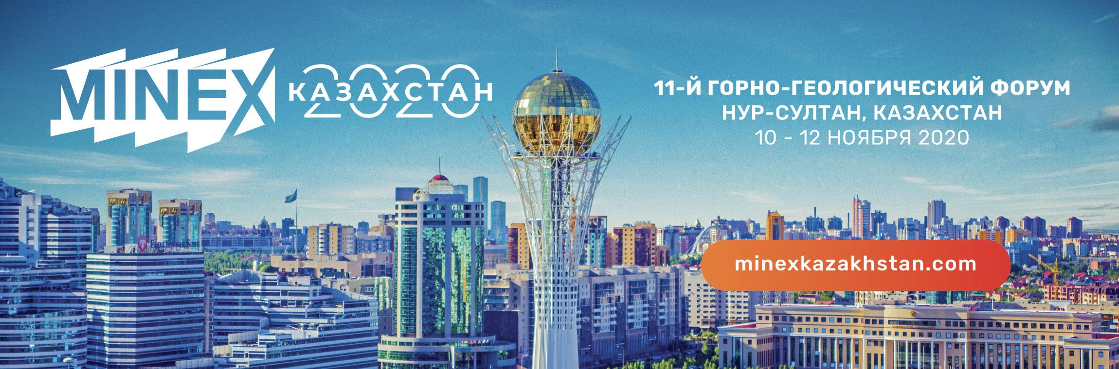 forum-majneks-2020-v-kazahstane-header-9
