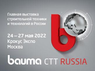 bauma-ctt-russia-2022-bctt22-326x245-ru-002-326x245
