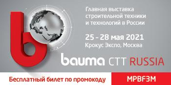 bctt20-ru-350x175-mpbf3m