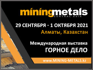 mining-and-metals-central-asia-2021-mwca-326x245stat-ru-326x245