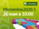 oficzialnaya-prezentacziya-globalnogo-obnovleniya-micromine-2020-5-resurs-2-80x60
