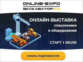 banner-326h245-326x245