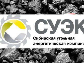 cropped-poluchili-po-zaslugam-ao-suek-kuzbass-udostoilsya-zvaniya-luchshego-ugolnogo-predpriyatiya-v-regione-2017-06-23-019-866-01-326x245