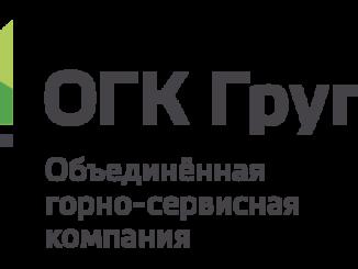 cropped-ogk-1-326x245