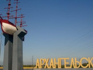 cropped-arkhangelsk-326x245