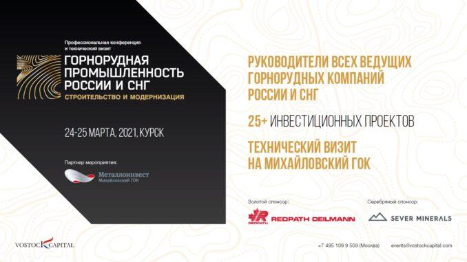 2021-gornorudnaya-promyshlennost-rossii-i-sng-678x381