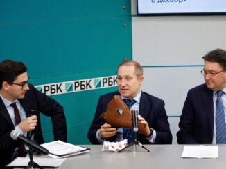 cropped-zavershilsya-pervyj-den-raboty-foruma-biot-2020-2m1a0408-326x245