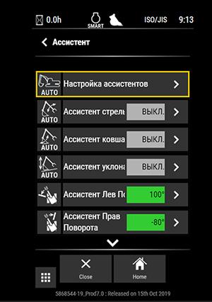 mantrak-vostok-02