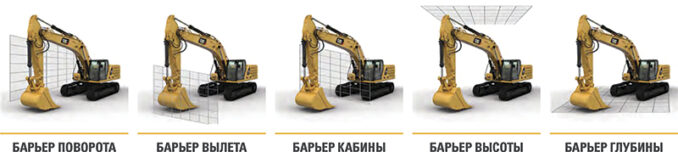 mantrak-vostok-04-678x152