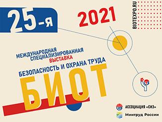 2021-326h245-326x245
