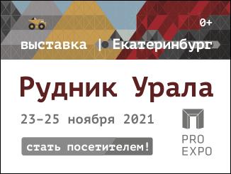 2021-326x245-1-326x245