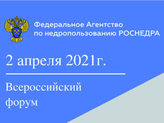 cropped-2021-banner-vertikalnyj-scaled-1-326x245