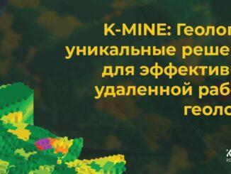 cropped-k-mine-ju-326x245