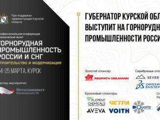 cropped-link-1200x627-sponsor10-326x245