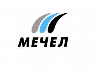cropped-mechel-326x245