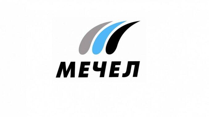 cropped-mechel-678x381