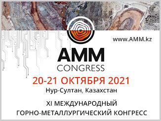 2021-amm-326x245stat-ru-326x245