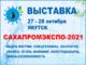 2021-bannery-326-245-ny-80x60