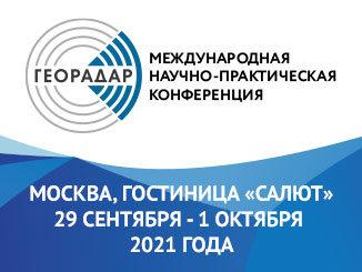 2021-georadar-2021-326x245-1-326x245