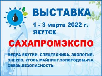 2022-bannery-326-245-ny-326x245