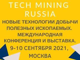 tech-mining-russia-2021-326x245-1-326x245