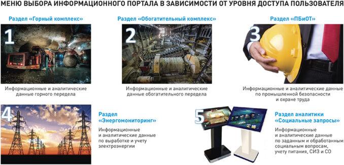 kazahmys-03-678x326