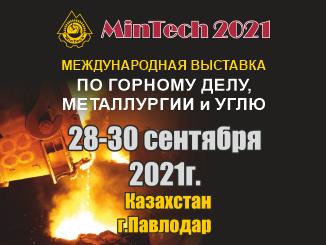 mintech-2021-326-245-mintech-2021-326x245
