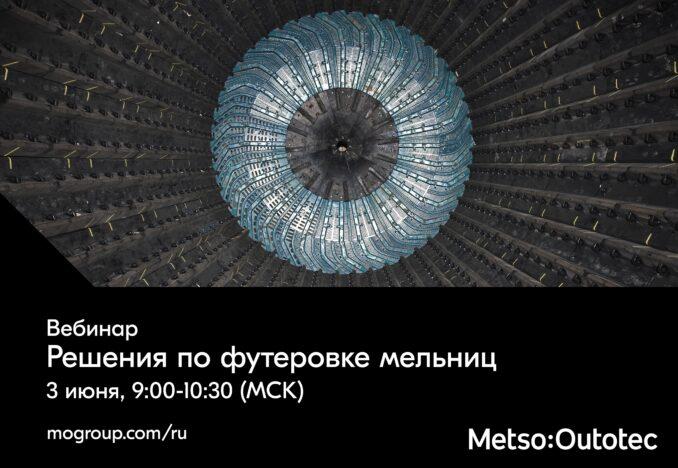 mwr-mill-linings-webinar-banner2-min-678x468