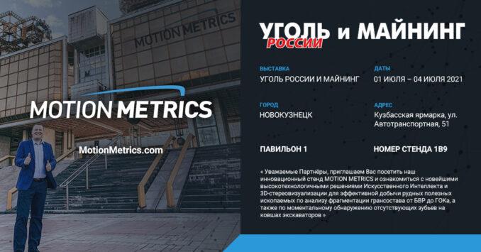 portametrics-motionmetrics-socialmediagraphic-ugol-rossii-i-majning-2021-678x355