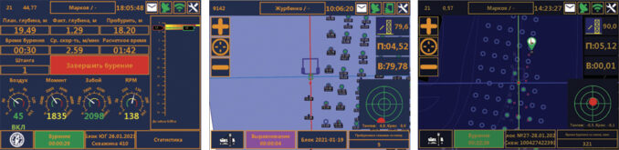 rit-automation-02-678x165
