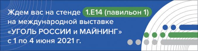rusmajn-05-678x177