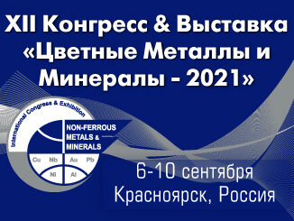 2021-banner-326h245-rus-326x245