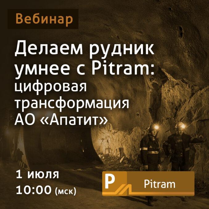 pitram-delaem-rudnik-umnee-s-pitram2-1-1-678x678
