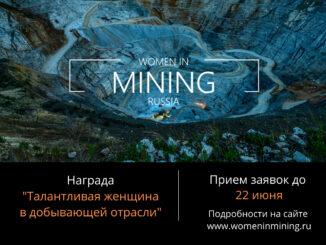 women-in-mining-russia-326-326x245