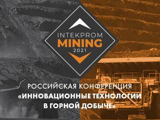 banner-mining-326x245-1-326x245