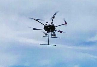 cropped-arcelormittal-ispolzovanie-dronov-326x226
