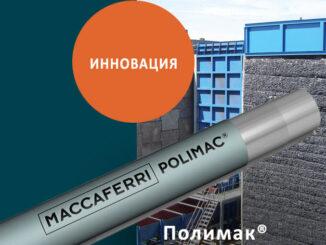 cropped-polimac-mining-326x245
