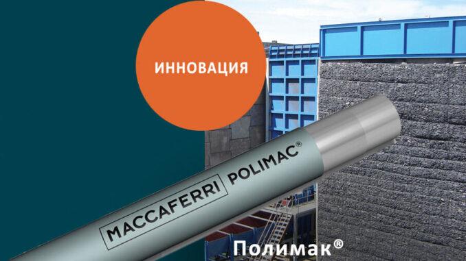 cropped-polimac-mining-678x381