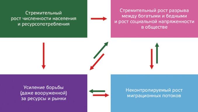 shalkiya2-678x384