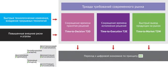 shalkiya3-678x273