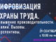 cropped-banner-1080h1080-e1630567188337-80x60